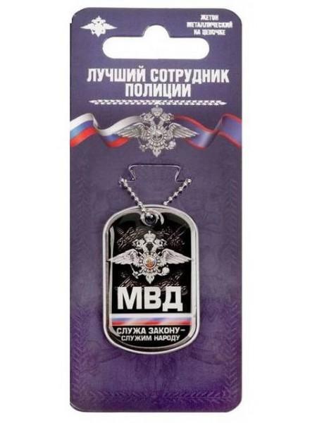 """Жетон с цепочкой """"МВД"""", 4 х 2,5 см"""