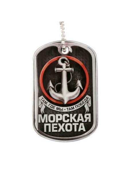 """Жетон с цепочкой """"Морская пехота"""", 4 х 2,5 см"""