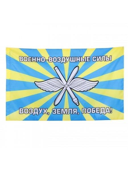 """Флаг """"ВВС"""" 150х90 см"""