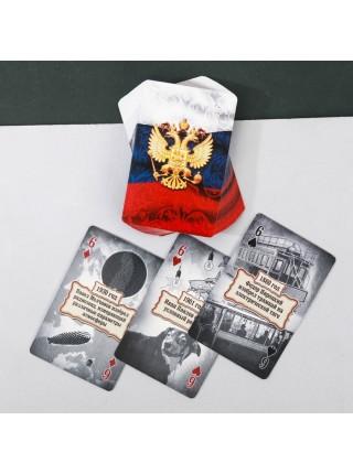 """Карты игральные """"Великая Россия"""" 36карт"""