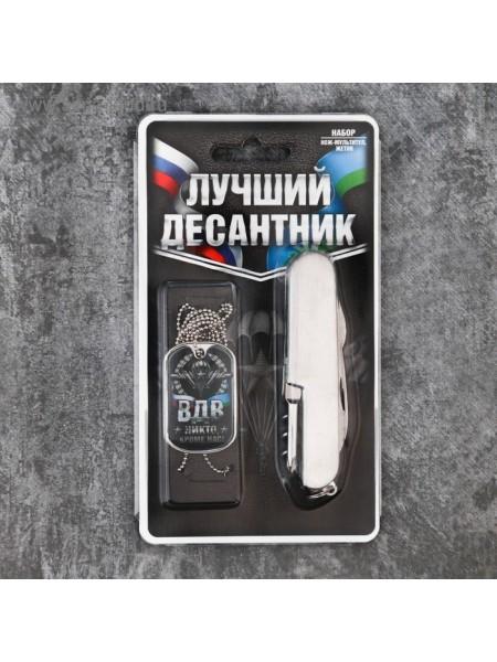 """Набор """"ВДВ"""" жетон, мультитул"""