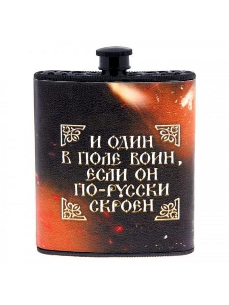"Фляжка ""Витязь"", 210 мл 1147023"
