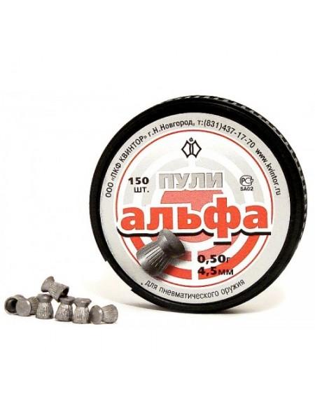 """Пули """"Альфа"""", 4,5 мм, 0,50 г, целевые (плоские), 150 шт. 1311010"""