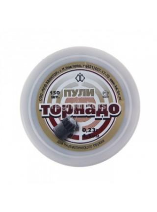 "Пули ""Торнадо"", 4,5 мм, 0,23 г, пласт. со свинцовым сердечником, 150 шт. 1311015"