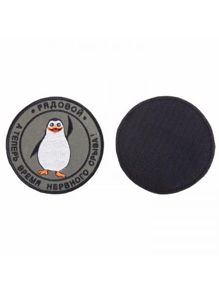 Шеврон Рядовой пингвин круглый 9см олива/коричневый