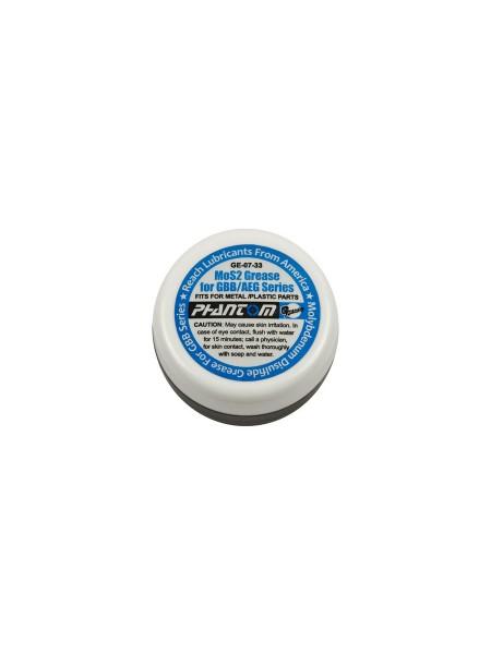 СМАЗКА для механизмов молибденовая GUARDER - GE-07-33