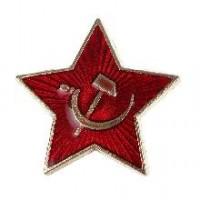 Звезда - значок 2,5 см 2245870